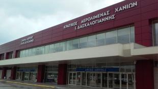 ΕΚΤΑΚΤΟ: Συναγερμός στο αεροδρόμιο των Χανίων για βόμβα σε αεροσκάφος!