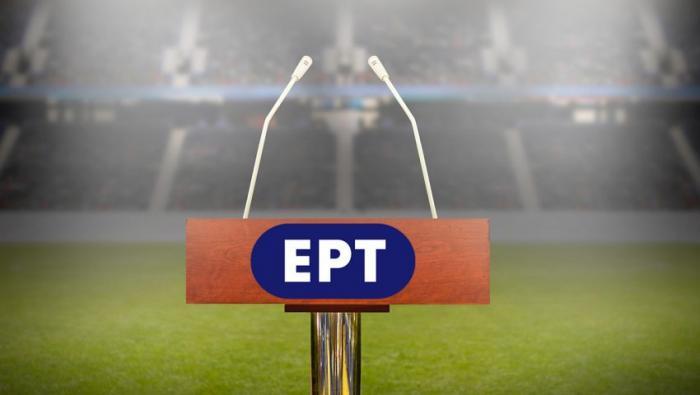 Έξυπνη «βόμβα» της ΕΡΤ: Ποιος γνωστός δημοσιογράφος θα κάνει τις περιγραφές στη Superleague! | panathinaikos24.gr