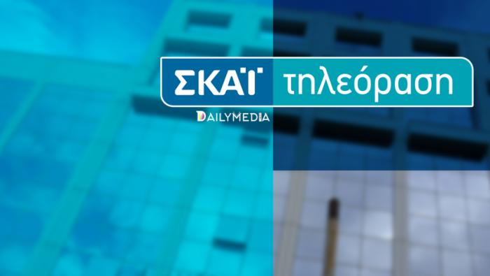 Έπος: Θεός ρεπόρτερ του ΣΚΑΪ δεν ξέρει ότι είναι on air και μιλάει για «σωβρακοφανέλες» (Vid) | panathinaikos24.gr