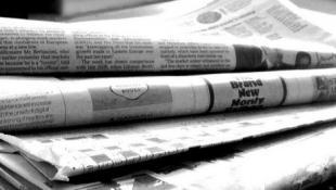 Εξελίξεις: Πασίγνωστη εφημερίδα αλλάζει όνομα!
