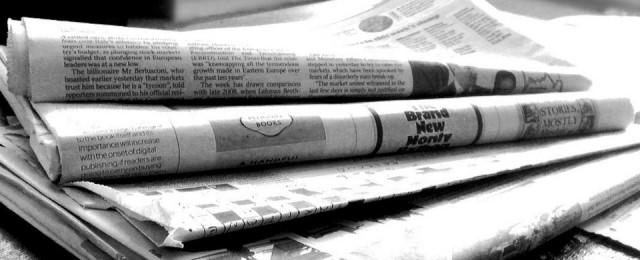 Εξελίξεις: Πασίγνωστη εφημερίδα αλλάζει όνομα! | panathinaikos24.gr