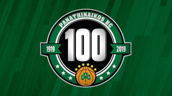 Το ξεχωριστό λογότυπο του «Green Century» (Vid) | panathinaikos24.gr