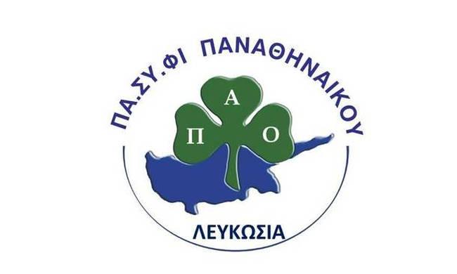 ΠΑ.ΣΥ.ΦΙ.Π: Τίμησαν τον Παναθηναϊκό στην Κύπρο | panathinaikos24.gr