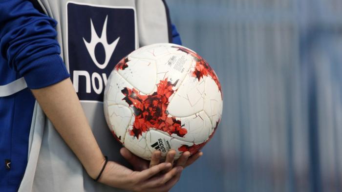Δείτε ολόκληρο το πρόγραμμα της Σούπερ Λιγκ! (pic) | panathinaikos24.gr