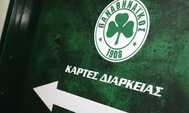 Τα δεδομένα για τα εισιτήρια διαρκείας | panathinaikos24.gr