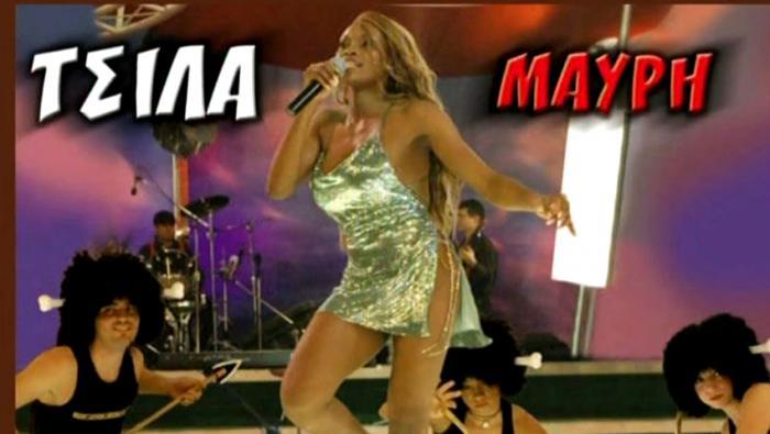 Η «Μαύρη» Τσίλα της Πάνια μεγάλωσε και είναι πιο εντυπωσιακή από ποτέ (Pics) | panathinaikos24.gr