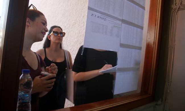 Βάσεις 2018: Πότε ανακοινώνονται – Ποιες είναι οι εκτιμήσεις | panathinaikos24.gr