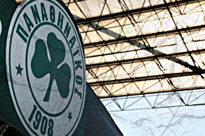 «Σύσσωμο» το ποδοσφαιρικό τμήμα στο τουρνουά «Παύλος Γιαννακόπουλος» (pic) | panathinaikos24.gr