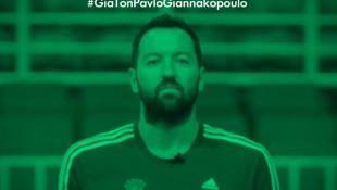 Βουγιούκας: «Ενώνουμε την φωνή μας για τον Παύλο Γιαννακόπουλο» (video)