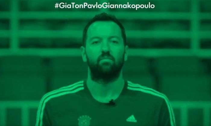 Βουγιούκας: «Ενώνουμε την φωνή μας για τον Παύλο Γιαννακόπουλο» (video) | panathinaikos24.gr