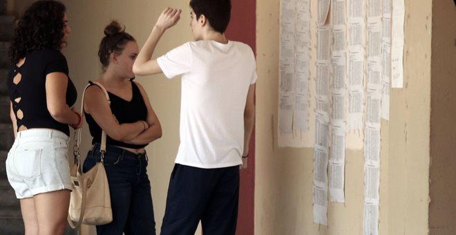 Πανελλήνιες: Αυτές είναι οι αλλαγές – Ποια μαθήματα καταργούνται | panathinaikos24.gr