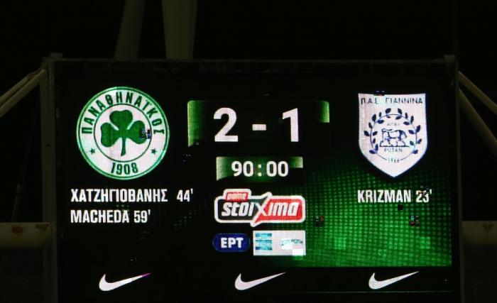 Παρακάμερα: Έτσι νίκησε… Ζορμπά και ΠΑΣ o Παναθηναϊκός! (vid)   panathinaikos24.gr