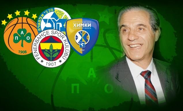 Μεγάλος διαγωνισμός! Κερδίστε 40 προσκλήσεις για το τουρνουά «Παύλος Γιαννακόπουλος»! | panathinaikos24.gr