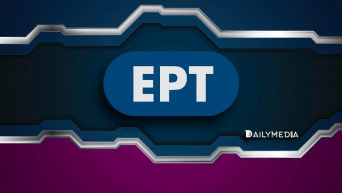 Θα γίνει κι αυτό; «Καίγεται» το πιο δυνατό «χαρτί» της ΕΡΤ! | panathinaikos24.gr