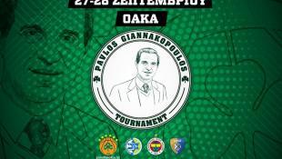 Όλα τα έσοδα του τουρνουά «Παύλος Γιαννακόπουλος» σε φιλανθρωπικούς σκοπούς!