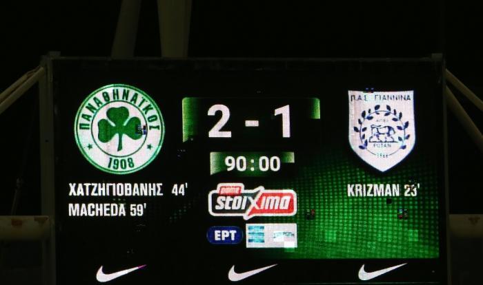 Παναθηναϊκός – ΠΑΣ Γιάννινα: Τα στιγμιότυπα του ματς (vid) | panathinaikos24.gr