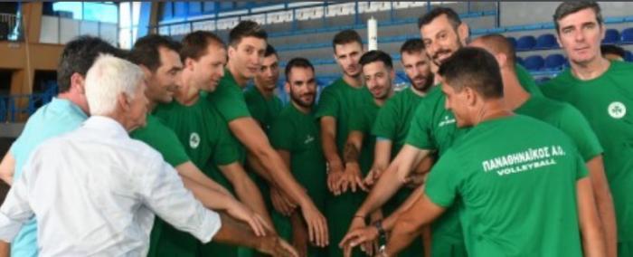 Βόλεϊ: Πρώτη συγκέντρωση για το τριφύλλι! | panathinaikos24.gr