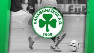 Futsal: Έμαθε τον αντίπαλό του ο Παναθηναϊκός