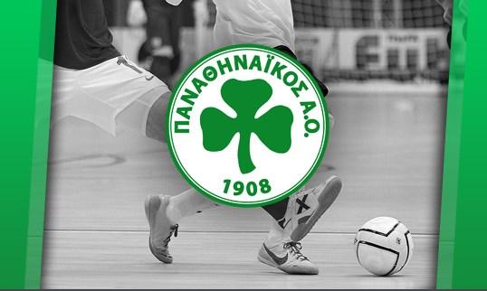 Futsal: Έμαθε τον αντίπαλό του ο Παναθηναϊκός | panathinaikos24.gr