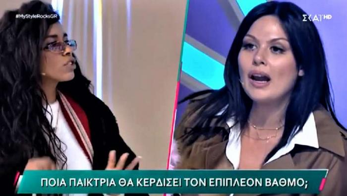 Απίστευτος καβγάς στο «My Style Rocks»: «Κορίτσι μου έχεις πρόβλημα;» (Vid) | panathinaikos24.gr