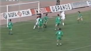 Ρετρό: Τα δύο γκολ του Δώνη κόντρα στον Λεβαδειακό (vids)