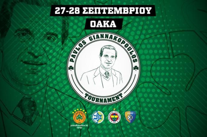 Παναθηναϊκός: Το πρόγραμμα του τουρνουά «Παύλος Γιαννακόπουλος» | panathinaikos24.gr