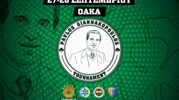 ΚΑΕ Παναθηναϊκός ΟΠΑΠ: «Όλος ο σύλλογος μαζί στο ΟΑΚΑ για να τιμήσει τη μνήμη του Παύλου Γιαννακόπουλου!» | panathinaikos24.gr