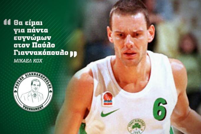 Κοχ: «Θα είμαι για πάντα ευγνώμων στον Παύλο Γιαννακόπουλο» | panathinaikos24.gr