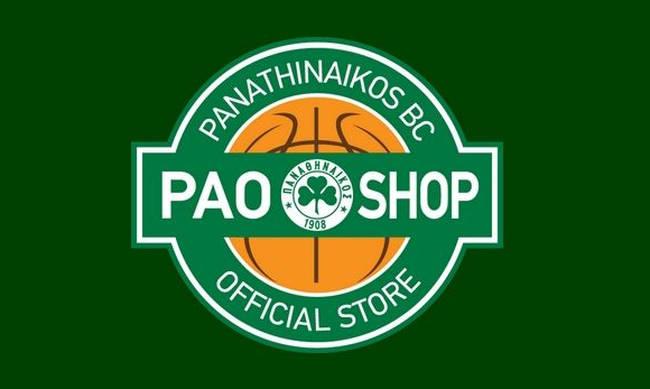 Νέα προσφορά: Το δώρο με την αγορά της επετειακής φανέλας! (pic) | panathinaikos24.gr