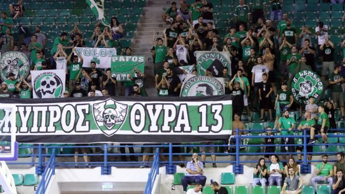 Συνθήματα κατά Αλαφούζου στην Κύπρο | panathinaikos24.gr