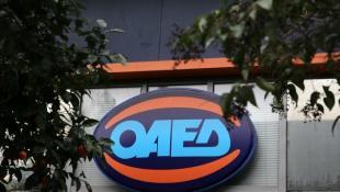 Σπουδαία νέα: Αυξάνεται το επίδομα ανεργίας του ΟΑΕΔ!