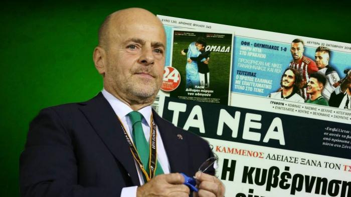 Άρθρο στα ΝΕΑ: «Αλαφούζο, σκέψου το πριν πουλήσεις…» | panathinaikos24.gr