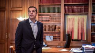 Αδιανόητη γκάφα:  «Παραιτήθηκε» ο Τσίπρας! (ΦΩΤΟ)