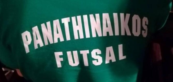 Futsal: Φιλικά συμπεράσματα για τους Νέους | panathinaikos24.gr