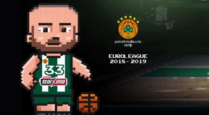 Επικό βίντεο της ΚΑΕ για τα εντός έδρας ματς στην Euroleague! (vid) | panathinaikos24.gr