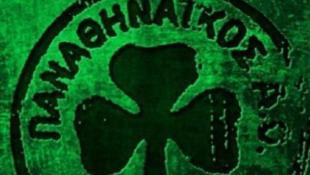 Το «πράσινο» πρόγραμμα της Κυριακής