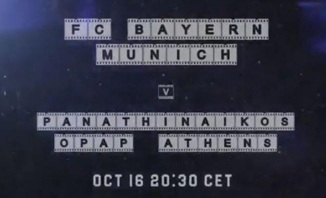 Περιμένει τον εξάστερο η Μπάγερν: Το promo video για το ματς (vid) | panathinaikos24.gr