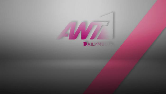 Η επίσημη ανακοίνωση του ΑΝΤ1 για τους τίτλους τέλους του Αντώνη Κανάκη από τον σταθμό | panathinaikos24.gr