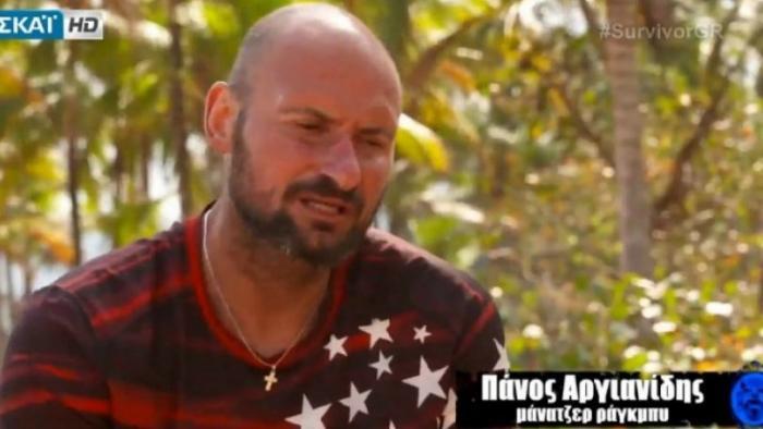 Η μεταμόρφωση του μάνατζερ ράγκμπι: Άλλος άνθρωπος ο Πάνος Αργιανίδης 2 χρόνια μετά το Survivor (Pic) | panathinaikos24.gr