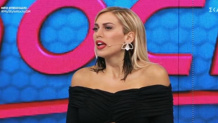 Κωνσταντίνα Σπυροπούλου: Αυτό ήταν το επάγγελμά της πριν ασχοληθεί με την τηλεόραση (Vid) | panathinaikos24.gr