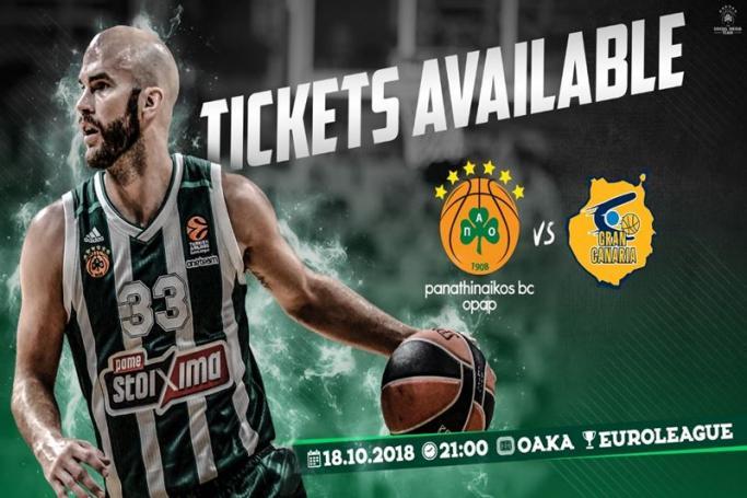 Τα εισιτήρια με Γκραν Κανάρια και οι κάρτες διαρκείας! | panathinaikos24.gr