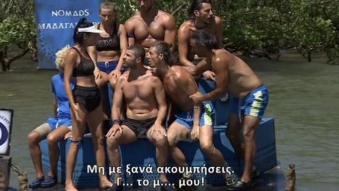 Nomads: Ασύλληπτα μπινελίκια από την Αλεξανδράκη – «Μη με ακουμπάς, γ@@ώ το μ@@@ί μου» (ΒΙΝΤΕΟ) | panathinaikos24.gr
