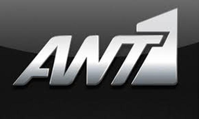 Η σειρά του ΑΝΤ1 που κόβεται λόγω χαμηλής τηλεθέασης | panathinaikos24.gr