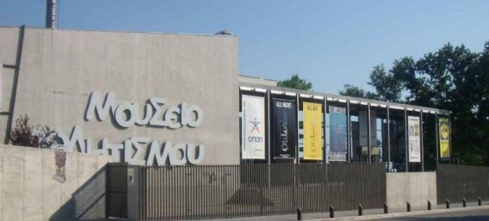 Εκτακτο: Μεγάλη φωτιά στο Ολυμπιακό μουσείο Θεσσαλονίκης! | panathinaikos24.gr