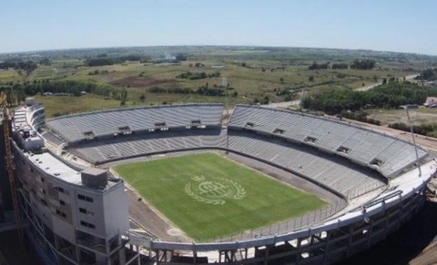 Δενδρύλλια μαριχουάνας στο γήπεδο της Πενιαρόλ! (vid) | panathinaikos24.gr