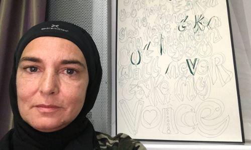 Ποπ είδωλο των 90's ασπάστηκε τον μουσουλμανισμό! (Vids)   panathinaikos24.gr