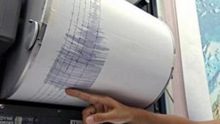 Έκτακτο: Σεισμός στη Δημητσάνα