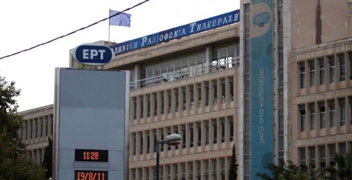 ΕΡΤ: Σκέψεις για νέο κανάλι; | panathinaikos24.gr