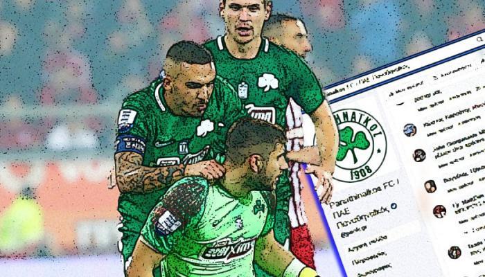Τρελάθηκαν οι Παναθηναϊκοί: «Αλάνια για σας επιστρέψαμε γήπεδο – Ακόμα ζητά πέναλτι ο Λάζαρος» | panathinaikos24.gr