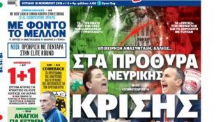 Εφημερίδες: Τα αθλητικά πρωτοσέλιδα για τον Παναθηναϊκό (pics)